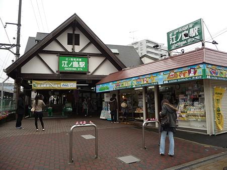100405-江ノ電 スタンプラリー (25)