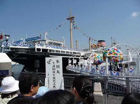 100425-氷川丸80周年 (10)