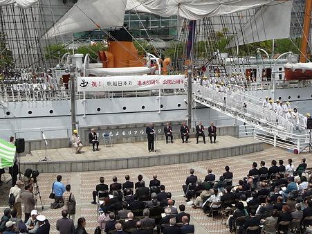 100429-日本丸 総帆展帆-90