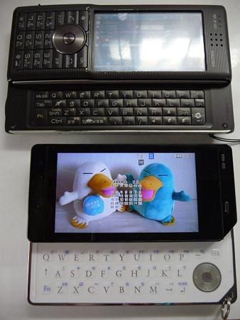 100528-PHSと携帯 (2)