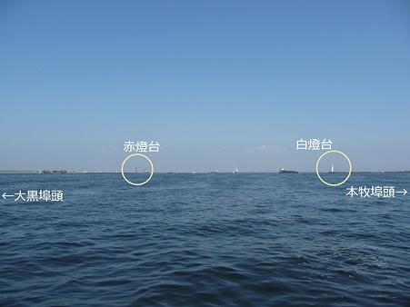 100602-開港祭 横浜港クルーズ-86改