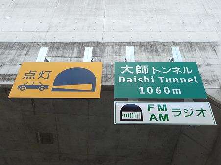 101003-川崎T往路前半 (15)