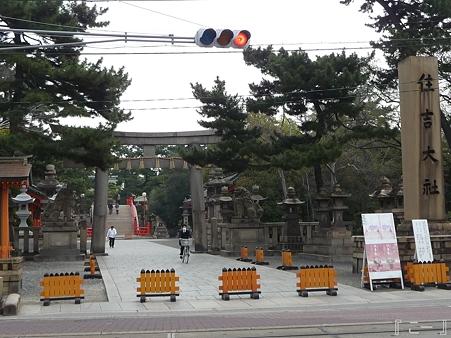 110416-住吉大社 (2)