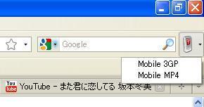 youtubeモバイル