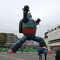 写真: 巨大鉄人モニュメント