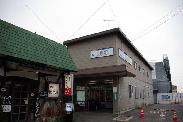 名鉄・三河線、土橋駅