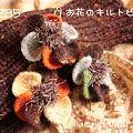 写真: emuiさんの作品