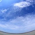 Photos: 地球は青かった