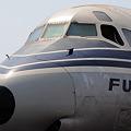"Photos: 日航DC-8""ふじ号"""