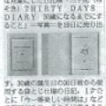 Photos: 071115-hokkaido