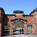 Photos: 金沢監獄正門