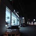 Photos: 20101107_171717