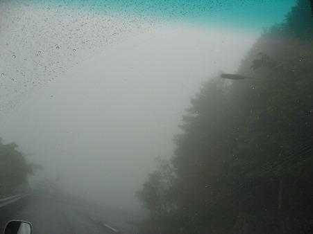 比叡山にひっそりたたずむロテル・ド・比叡でリラックス!