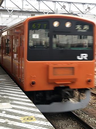201系(八王子駅)