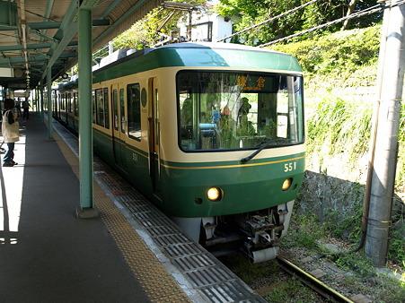 極楽寺駅1