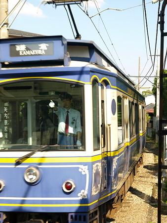 和田塚駅3
