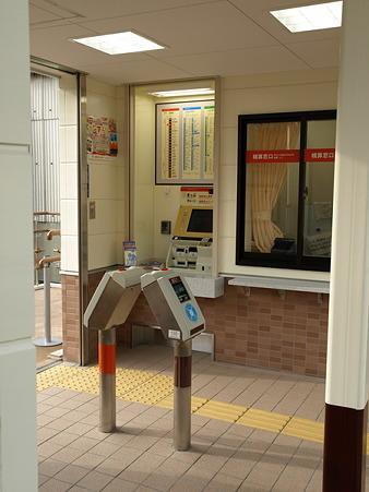 風祭駅10