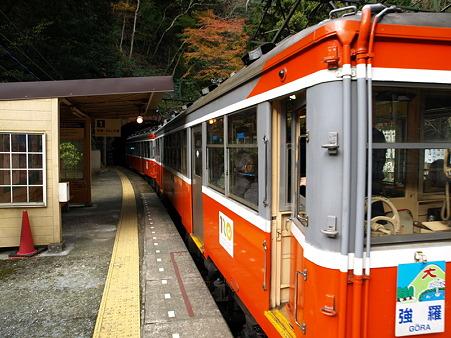 塔ノ沢駅1