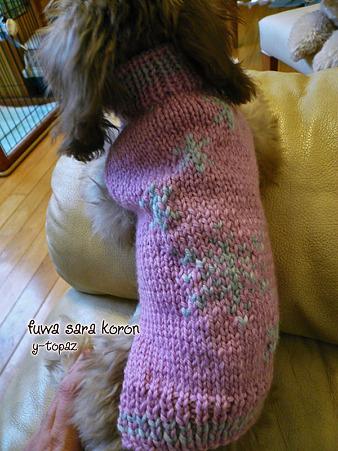 みらくのおニュー手編みセーター 1