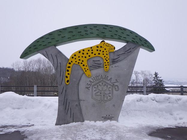 旭川旭山動物園シーズン2-09