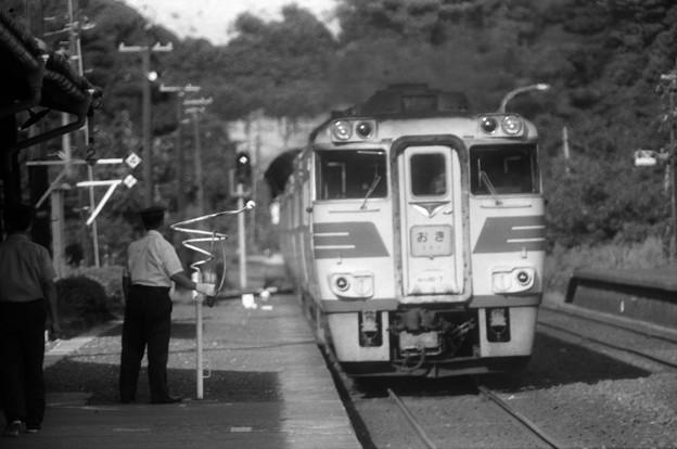 Photos: 181系おき