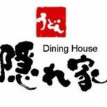 DiningHouse隠れ家