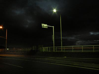 Photos: 江ノ島6