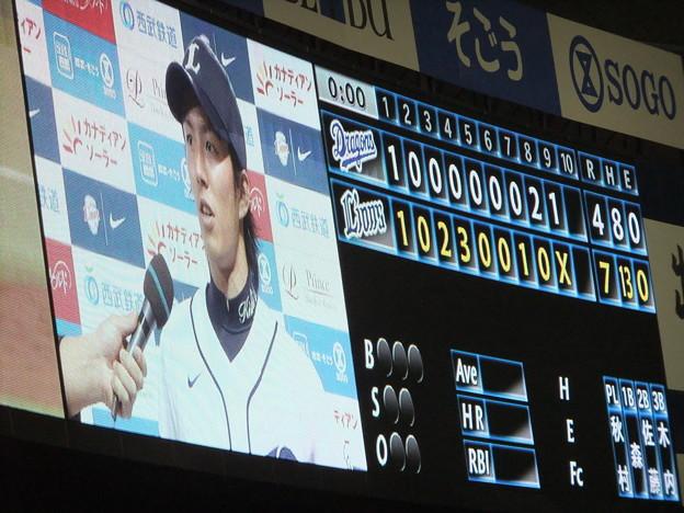 写真: 20120605vs竜