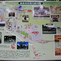 写真: 100515-111霧島神宮