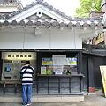 写真: 100518-23熊本城入り口