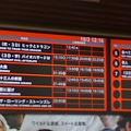 Photos: (10.10.03) TOHOシネマズ六本木_IMG_0684
