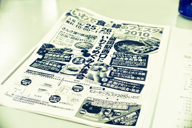 20100830-4