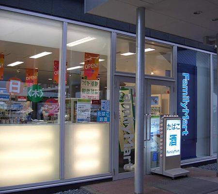 ファミリーマート神戸空港店-230216-5