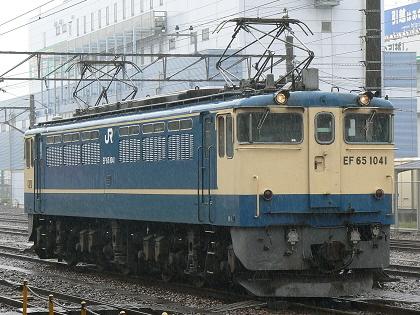 pf1041-20090830