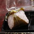 Photos: よい香り桜餅・・