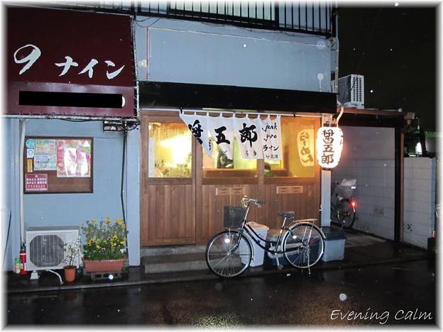 Photos: 醤五郎@さいたま市_000