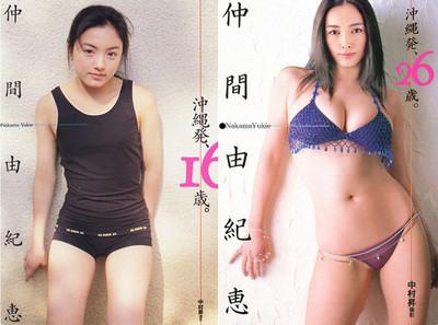 美女図鑑その8442
