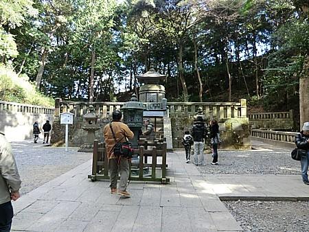 徳川家康公墓所