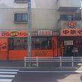 よなき家(店舗1)