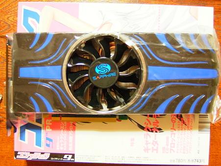 VAPOR-X HD5850 1G GDDR5 PCI-E ボード