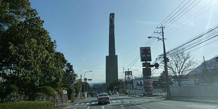 ビーコンプラザグローバルタワー(1)