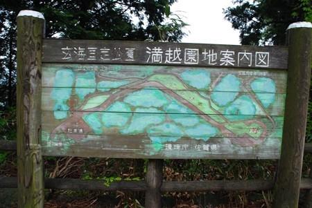 irohajimatenboudai_map