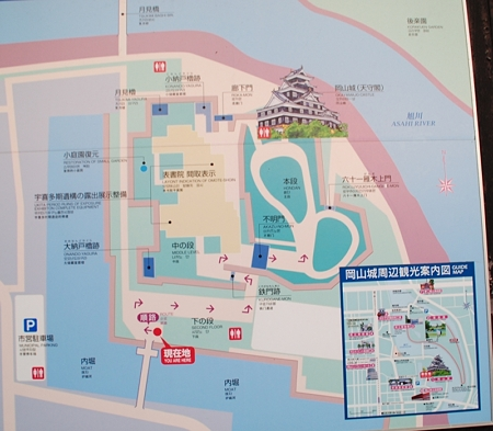 okayamajou_map