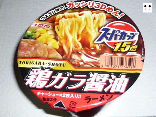 スーパーカップ1.5倍 鶏ガラ醤油ラーメン