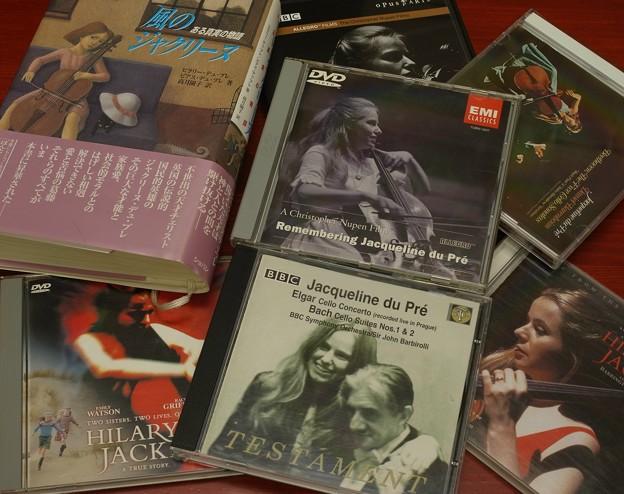 ジャクリーヌ・デュ・プレ、チェリスト、エルガーチェロ協奏曲、他