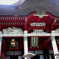 Photos: 出羽山