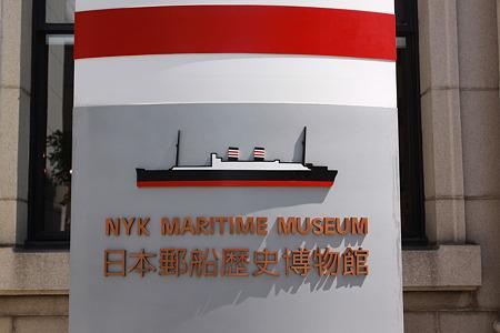 横浜郵船ビル(3)