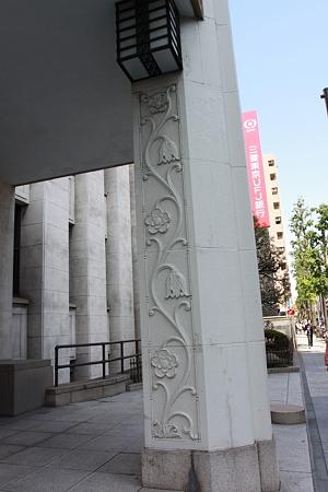 横浜銀行協会(2)