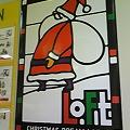 写真: ロフトのクリスマスポスター。かわいい。