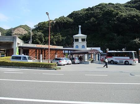 和歌山05:イノブータンランドすさみ・1